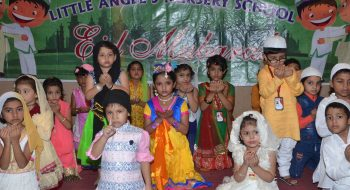 Pre-Nursery Courses in Ranchi