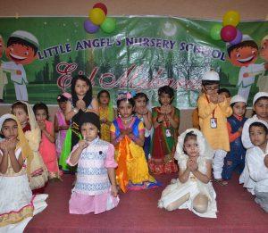 Pre-Nursery Courses in Ranchi